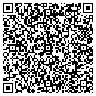 QR-код с контактной информацией организации КВАТТРО ЗАО