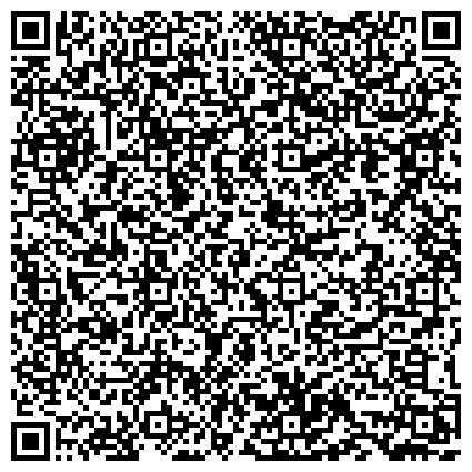 QR-код с контактной информацией организации ДЕТСКАЯ ГОРОДСКАЯ ПОЛИКЛИНИКА № 122