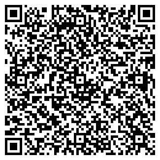 QR-код с контактной информацией организации КУЛЕР-СЕРВИС