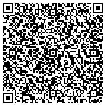 QR-код с контактной информацией организации МЕЖОТРАСЛЕВАЯ СЕРВИСНАЯ КОМПАНИЯ