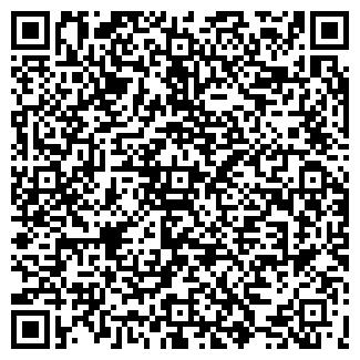 QR-код с контактной информацией организации ПОБЕДА СТАНЦИЯ ТЕХНИЧЕСКОГО ОБСЛУЖИВАНИЯ ТАЦ ГАЗ