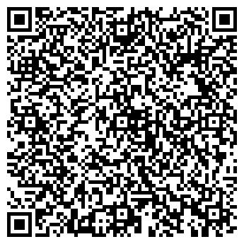 QR-код с контактной информацией организации РЕМОНТ-СЕРВИС СТО