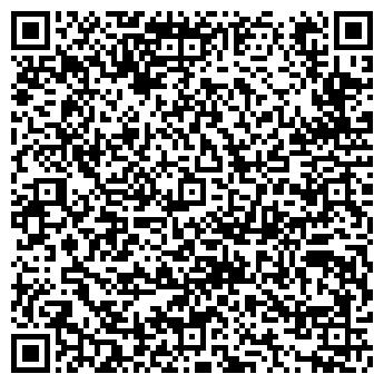 QR-код с контактной информацией организации СТРЕЛА УСТАНОВОЧНЫЙ ЦЕНТР