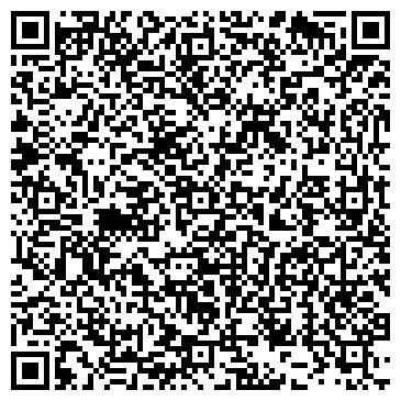 QR-код с контактной информацией организации ТАВРИЯ СТАНЦИЯ ТЕХНИЧЕСКОГО ОБСЛУЖИВАНИЯ