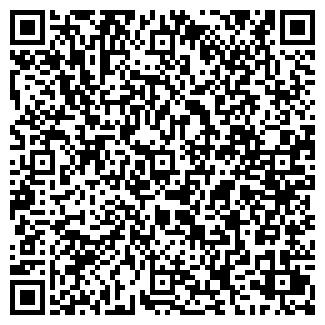QR-код с контактной информацией организации ТУАНН-СЕРВИС