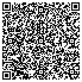 QR-код с контактной информацией организации ТЮМЕННЕФТЕСЕРВИС ООО