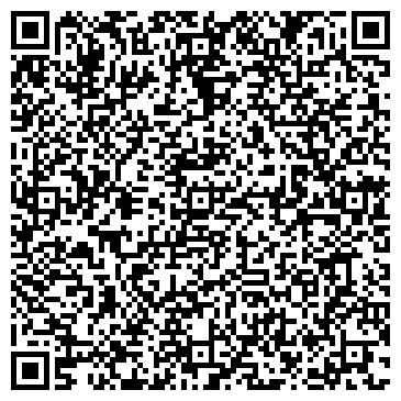 QR-код с контактной информацией организации ТЮМЕНЬАВТОЦЕНТР ГАЗ МОСКОВСКИЙ