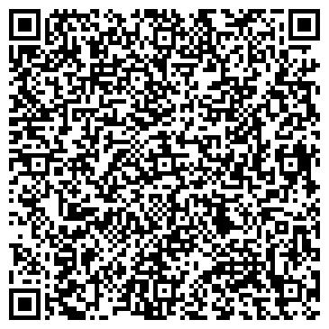QR-код с контактной информацией организации ТЮМЕНЬОБЛРЕМСТРОЙБЫТ СМУ ТОРГОВЫЙ ДОМ