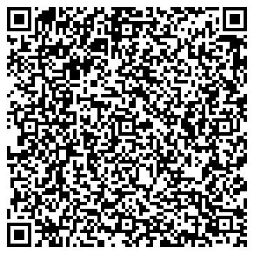 QR-код с контактной информацией организации УПРАВЛЕНИЕ МЕХАНИЗАЦИИ № 24
