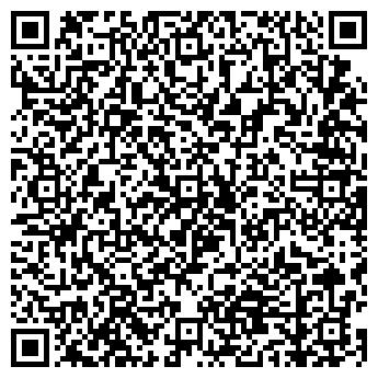 QR-код с контактной информацией организации ХОРДА-ГИДРАВЛИКА ООО
