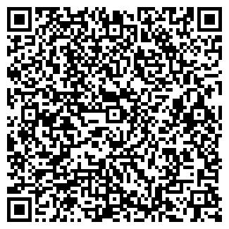 QR-код с контактной информацией организации ООО НИКОМ