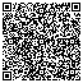 QR-код с контактной информацией организации ШИНОМОНТАЖНАЯ