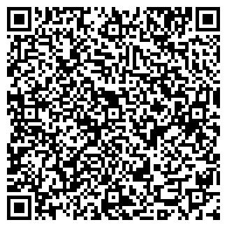 QR-код с контактной информацией организации ДЕЛЬВЕР