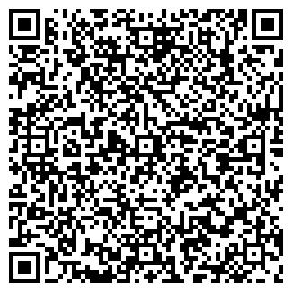 QR-код с контактной информацией организации КОНТАКТ СТО