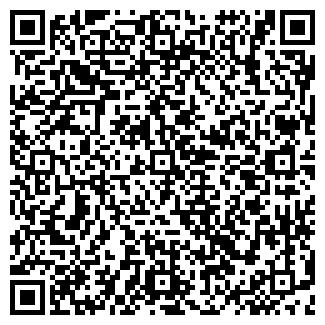 QR-код с контактной информацией организации ПОТУДИНСКАЯ