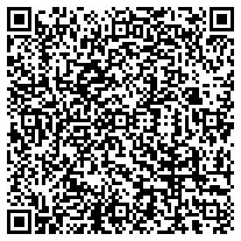 QR-код с контактной информацией организации ТЮМЕНЬАВТОМЕДСЕРВИС