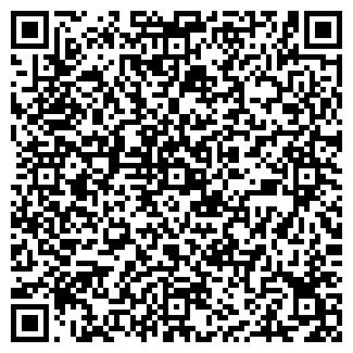 QR-код с контактной информацией организации ОАО ЗАВОД N 26