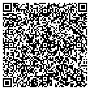 QR-код с контактной информацией организации ТЮМЕНЬАВИАСЕРВИС