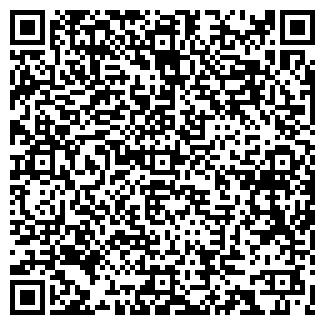 QR-код с контактной информацией организации ЭКОМАШ