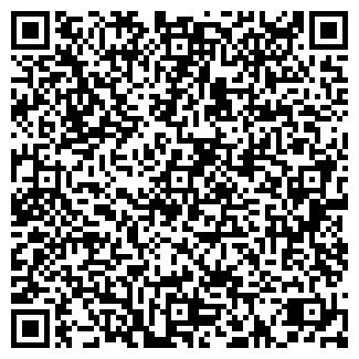 QR-код с контактной информацией организации МЕДИНТЕЛЛ ООО