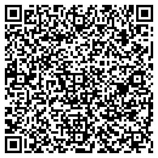 QR-код с контактной информацией организации ООО КТБС-92