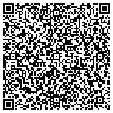 QR-код с контактной информацией организации ТЮМЕНСКИЙ СУДОСТРОИТЕЛЬНО-СУДОРЕМОНТНЫЙ ЗАВОД