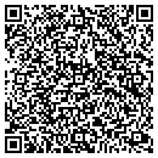 QR-код с контактной информацией организации ООО ВЕНТПРОМ