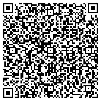 QR-код с контактной информацией организации КОРКИНО-ПРОБКА ИЗ ЕВРОПЫ