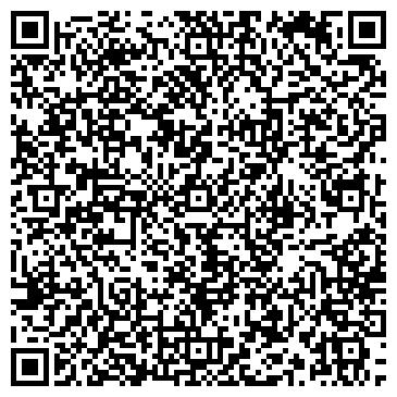 QR-код с контактной информацией организации КОМФОРТ ТОВАРИЩЕСТВО СОБСТВЕНИКОВ КВАРТИР