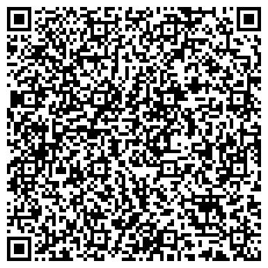 QR-код с контактной информацией организации ЛЮБИТЕЛЬСКОГО САДОВОДСТВА И ОГОРОДНИЧЕСТВА Г. ТЮМЕНИ ЦЕНТР