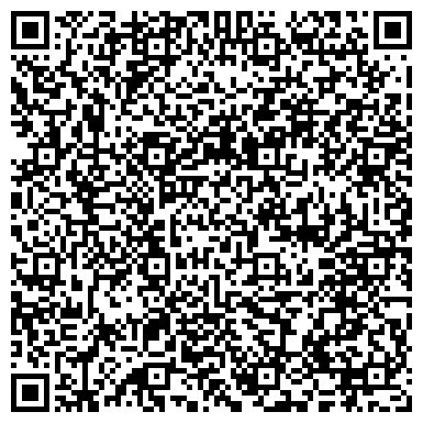 QR-код с контактной информацией организации НАШЕ ПОКОЛЕНИЕ ТЮМЕНСКАЯ РЕГИОНАЛЬНАЯ ОБЩЕСТВЕННАЯ ОРГАНИЗАЦИЯ