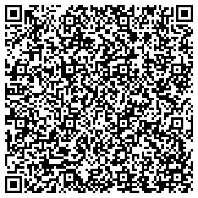 QR-код с контактной информацией организации ТЮМЕНСКАЯ ОБЛАСТНАЯ ОРГАНИЗАЦИЯ ВСЕРОССИЙСКОГО ОБЩЕСТВА ИНВАЛИДОВ