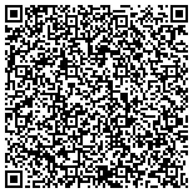 QR-код с контактной информацией организации ЦЕНТР СТРОИТЕЛЬСТВА И РЕМОНТА СПЕЦИАЛИЗИРОВАННЫЙ ОДО