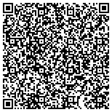 QR-код с контактной информацией организации БРИГАНТИНА ЦЕНТР РАЗВИТИЯ ТВОРЧЕСТВА ДЕТЕЙ И ЮНОШЕСТВА