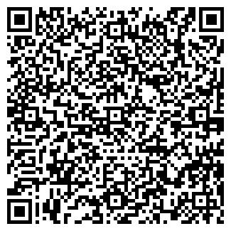 QR-код с контактной информацией организации ВЫСТРЕЛ ТОО