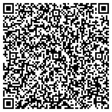 QR-код с контактной информацией организации ДОМ ХУДОЖЕСТВЕННОГО ТВОРЧЕСТВА ДЕТЕЙ