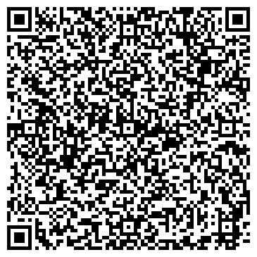 QR-код с контактной информацией организации КРЕЧЕТ ТЮМЕНСКИЙ ЦЕНТР КАЗАЧИЙ ВНЕШКОЛЬНОЙ РАБОТЫ