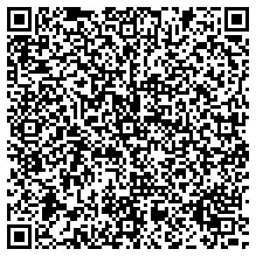 QR-код с контактной информацией организации ХОББИ-ЦЕНТР ПОДРОСТКОВЫЙ КЛУБ