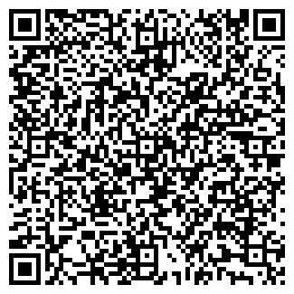 QR-код с контактной информацией организации СКОРБЬ РИТУАЛЬНЫЙ САЛОН