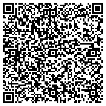 QR-код с контактной информацией организации ДЮСШ КОМПЛЕКСНАЯ