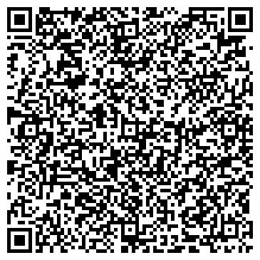 QR-код с контактной информацией организации УВЕЛЬСКАЯ ЮРИДИЧЕСКАЯ КОНСУЛЬТАЦИЯ