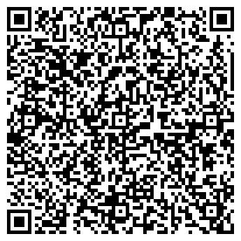 QR-код с контактной информацией организации УВЕЛЬСКАЯ ТИПОГРАФИЯ ОАО