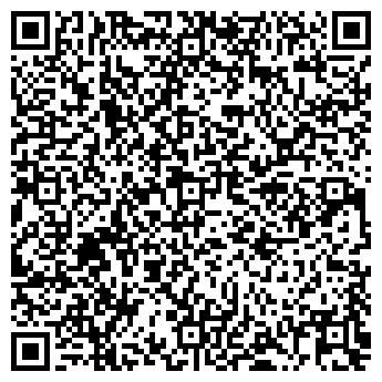 """QR-код с контактной информацией организации """"НАСТРОЕНИЕ"""""""
