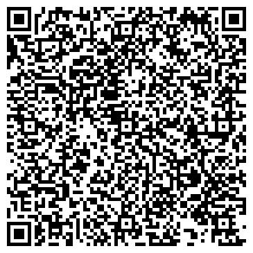 QR-код с контактной информацией организации УЙСКИЙ РАЙОННЫЙ ОТДЕЛ СУДЕБНЫХ ПРИСТАВОВ
