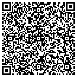 QR-код с контактной информацией организации ЭЛГА ЗАО