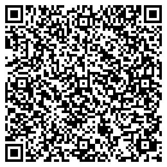 QR-код с контактной информацией организации УЖКХ МУ