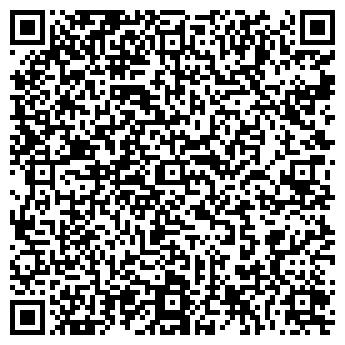 QR-код с контактной информацией организации УЙСКИЙ РАЙОННЫЙ СУД