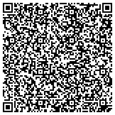 QR-код с контактной информацией организации УПОРОВСКОЕ МУНИЦИПАЛЬНОЕ ПРЕДПРИЯТИЕ БЫТОВОГО ОБСЛУЖИВАНИЯ НАСЕЛЕНИЯ