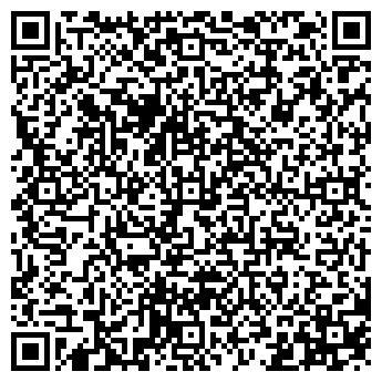 QR-код с контактной информацией организации УПОРОВСКАЯ РАЙОННАЯ БОЛЬНИЦА С. УПОРОВО