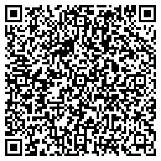 QR-код с контактной информацией организации УПОРОВСКОЕ ДРСУ